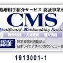 「マル適マークCMS」取得のお知らせ