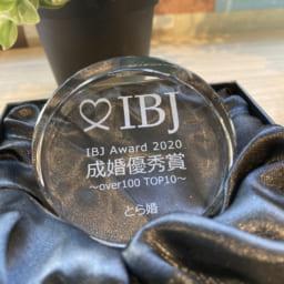 ご入会数とご成婚数でIBJ(日本結婚相談所連盟)年間最優秀賞を受賞